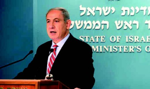 The King Is Coming - Prime Minister Netanyhu
